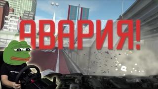НЕРЕАЛЬНЫЕ АВАРИИ НА СКОРОСТИ 300+! Need for Speed ProStreet