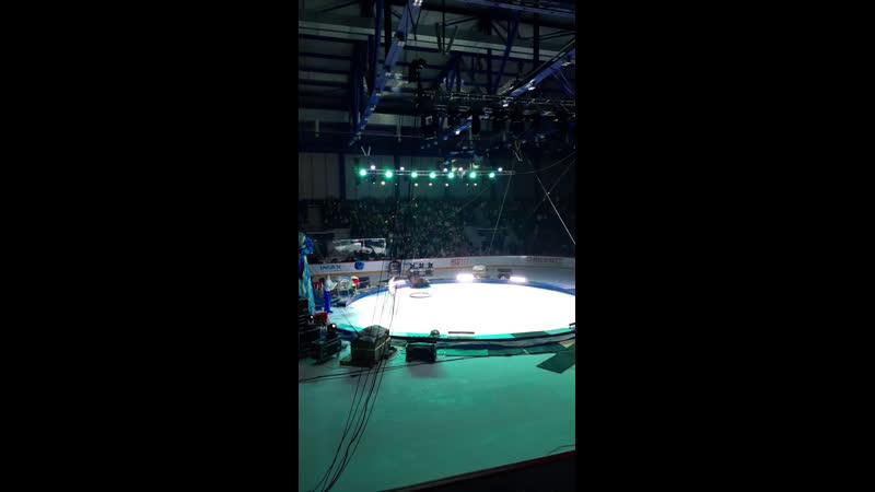Цирк на льду Айсберг