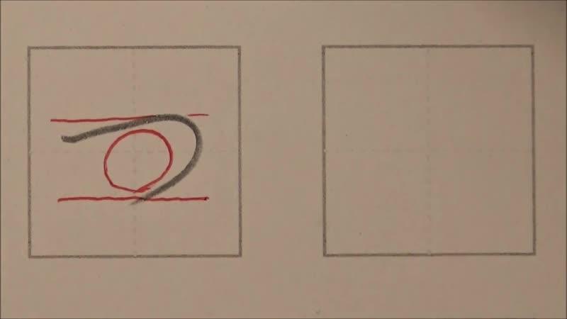 ひらがなの書き方④ 【たちつてと】 japanese writing HIRAGANA 【ta,chi(ti),tsu,te,to】