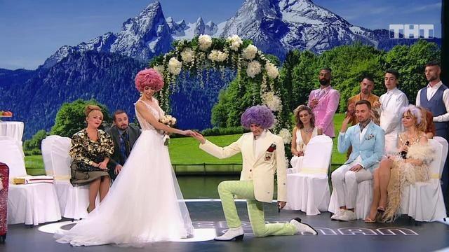 Comedy Woman: Свадьба в Швейцарии