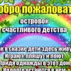 Детский сад № 76 г. Курска