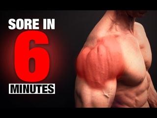 Shoulder Workout (SORE IN 6 MINUTES!)