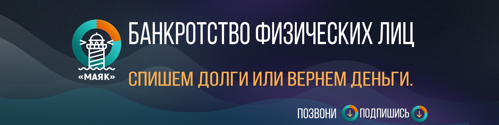 банкротство физических лиц пошаговая инструкция вконтакте