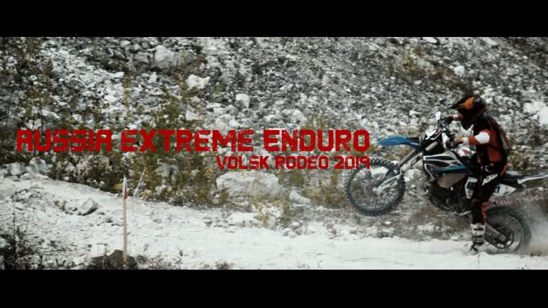 Russian Extreme Enduro Cup | Volsk rodeo 2019 | A FILM BY MAXIM ABDULAEV | CINEMAX