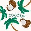 Кокосовое масло DolphinCoco Волгоград. Cocos34