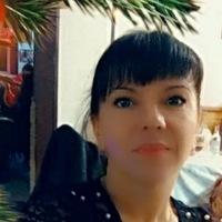 СветланаАкимова