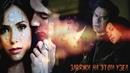 The Vampire Diaries Damon and Limba СМУЗИ