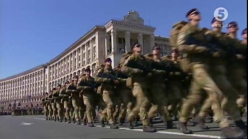Парад військ Марш Нової Армії 24 серпня 2018 Просто нагадуємо