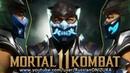 Mortal Kombat 11 - САБ-ЗИРО - ВСЕ КОСТЮМЫ и ОРУЖИЕ