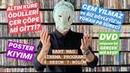 Bant Mag Sinema Programı Altın Küre Ödülleri Karakomik Filmler 2 Biz Böyleyiz PR Süreci