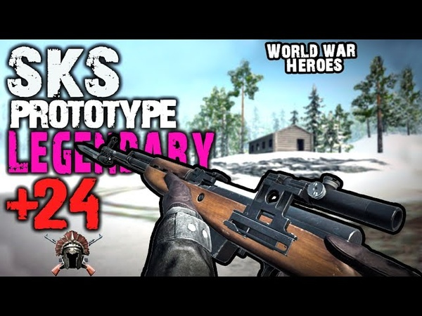 Sks Prototype 24 Best Rifle In The Game World War Heroes
