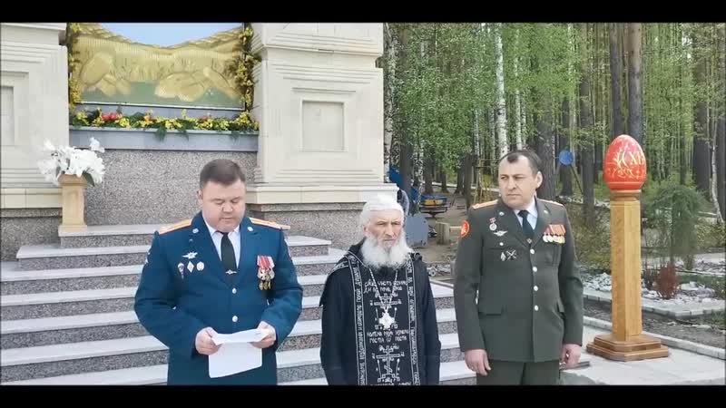 Офицеры обратились к Путину с просьбой отменить новый закон о СНИЛС Схиигумен Сергий