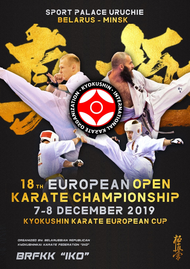 18 th European Open Karate Championships Kyokushin Karate European Cup!