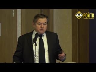 """Почему опг """"центробанк рф"""" пытается заткнуть Сергея Глазьева"""