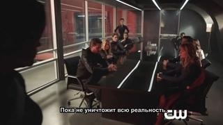 Кризис на бесконечных землях: Тизеры к 6 сериалам [русские субтитры]