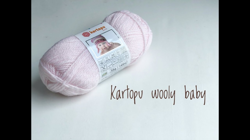 Обзор пряжи wooly baby kartopuкартопу
