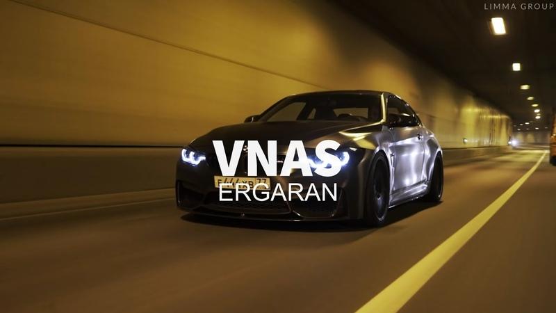 Vnas - Ergaran [hass. Remix 2020] LIMMA