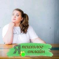 СветланаЗаречнева