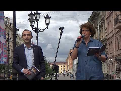 Книжные Летние аллеи Мезальянс Ольга Козловская Сергей Адамский 6 07 19