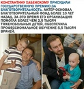 Вячеслав Ряужин фотография #8