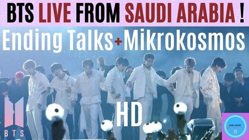 BTS 방탄소년단 ENDING TALKS MIKROKOSMOS LIVE From RIYADH SAUDI ARABIA in HD OCT 11 2019