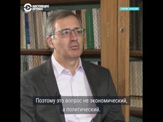 Интервью с Сергеем Гуриевым об экономике и будущем России