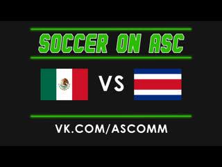 Concacaf gold cup | mexico costa rica