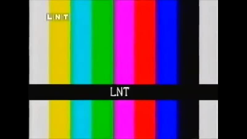 Начало эфира (LNT [Латвия], 06.03.2005)