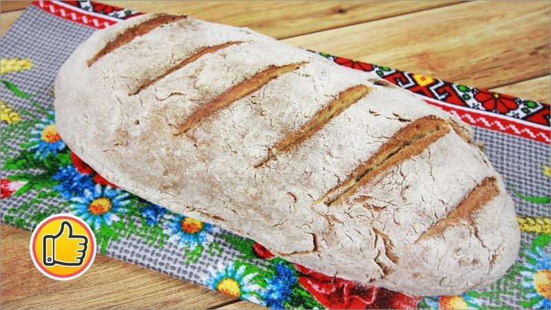 Бездрожжевой Хлеб на Кефире Готовится Легко и Быстро Юлия Ковальчук