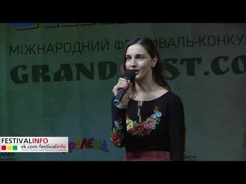 13 квітня 2019 року, IІІ тур ФЕСТИВАЛЮ-КОНКУРСУ МИСТЕЦТВ «GRANDFEST», м. Київ
