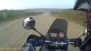 KTM 990 Adventure по гравийке, грейдеру / on gravel road / Мирный, Якутия