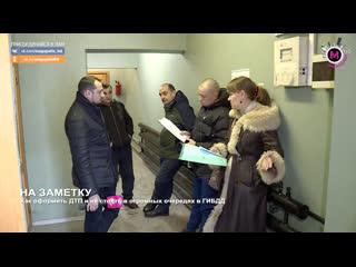 Мегаполис - На заметку - Нижневартовск