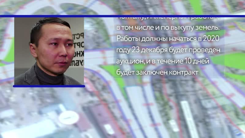В Улан-Удэ проходят торги на строительство третьего моста через Уду.