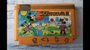 Картридж/Cartridge (Mickey Mouse 3/Микки Маус 3)(8-Bit/8-Бит)(Dendy/Денди)