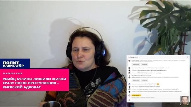 Убийц Бузины лишили жизни сразу после преступления – киевский адвокат