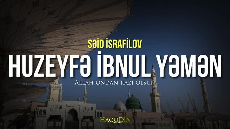 Huzeyfə ibnul Yəmən Allah ondan razı olsun ¦ Səid İsrafilov ¦ Səhabə həyatından ibrətlər