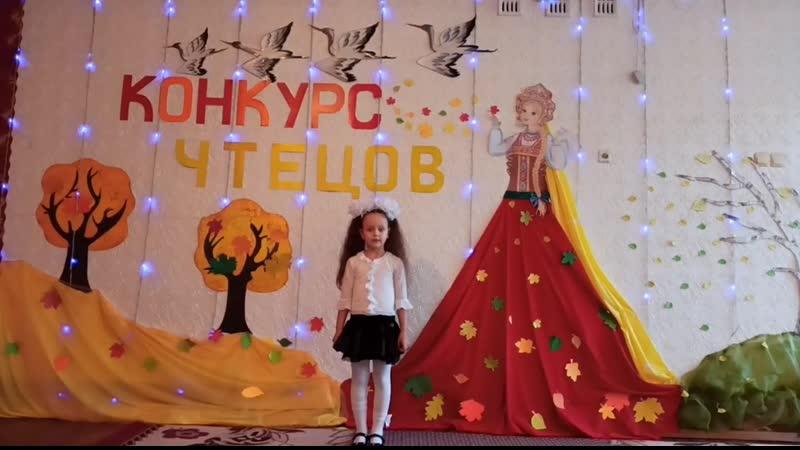 Попова Илона,группа № 3 Пчёлки