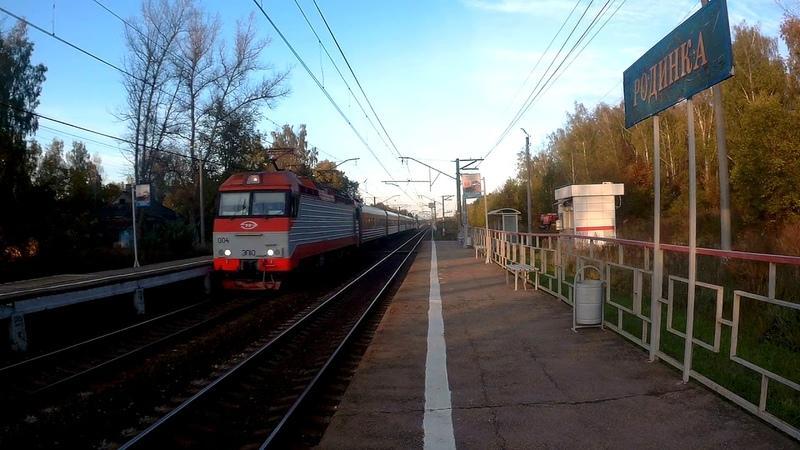 Электровоз ЭП10 004 с поездом№121В Москва Брянск платформа Родинка 26 09 2019