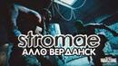 АЛЛО ВЕРДАНСК   CALL OF DUTY MW WARZONE FUN FRAGMOVIE