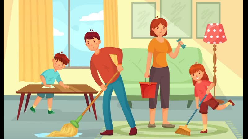 стили картинки домашние обязанности в семье картинки будет тебе