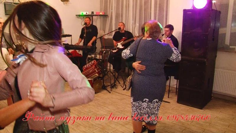 Файна музика для вашого весілля 0978436760 Ів Франківська обл тамада Самі доступні ціни