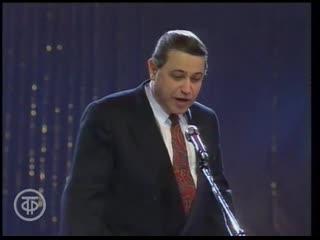 """Евгений Петросян """"Паника"""". Аншлаг (1993)"""