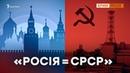 Радянська система взірвала Чорнобиль спогади очевидців з Криму Крим Реалії