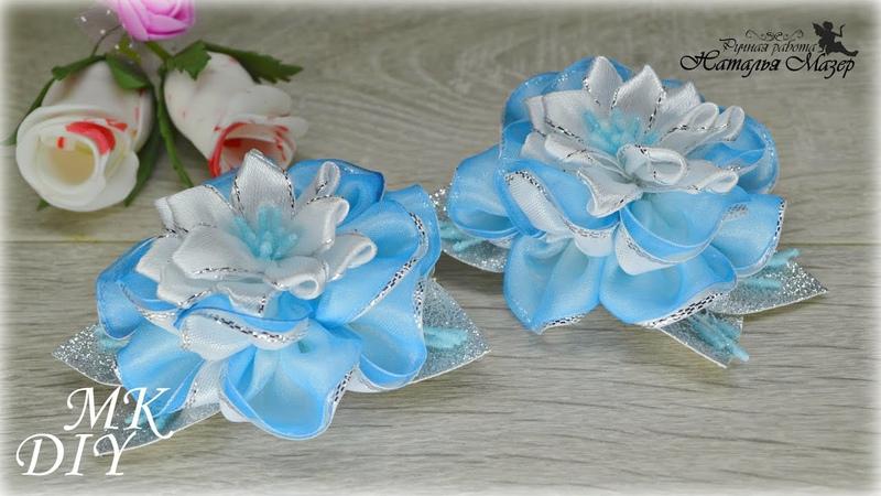Цветок из ленты Flor de fita Новогодние заколки DIY Kanzashi Ribbon flowers
