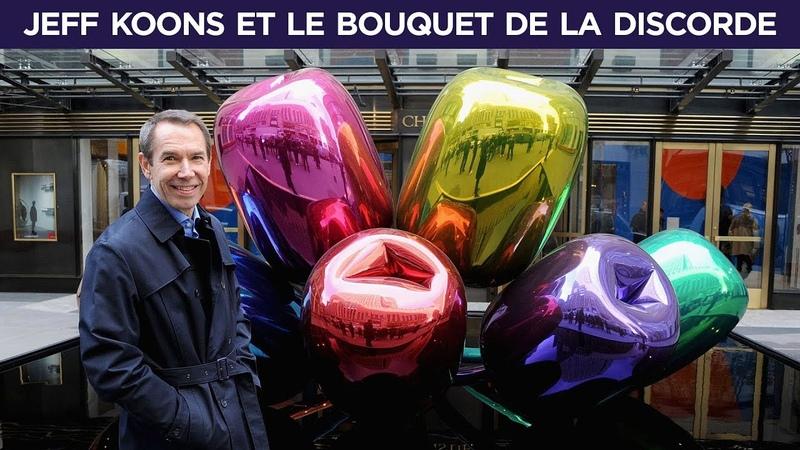 Jeff Koons et le bouquet de la discorde Perles de Culture n°223 TVL