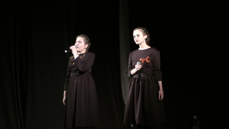 АНГЕЛИНА СЕМЁНОВА и ЕКАТЕРИНА ПАРТС ДО СВИДАНИЯ МАЛЬЧИКИ Фестиваль МЫ ПАМЯТИ ВЕРНЫ 2020