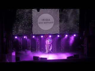 "Шоу миражей ""Irida"" | Event Fresh 2019"