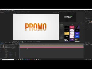 3d motion graphics promo titles in after effects