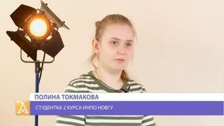 Полина Токмакова #портрет . корреспондент Анна Комиссарова