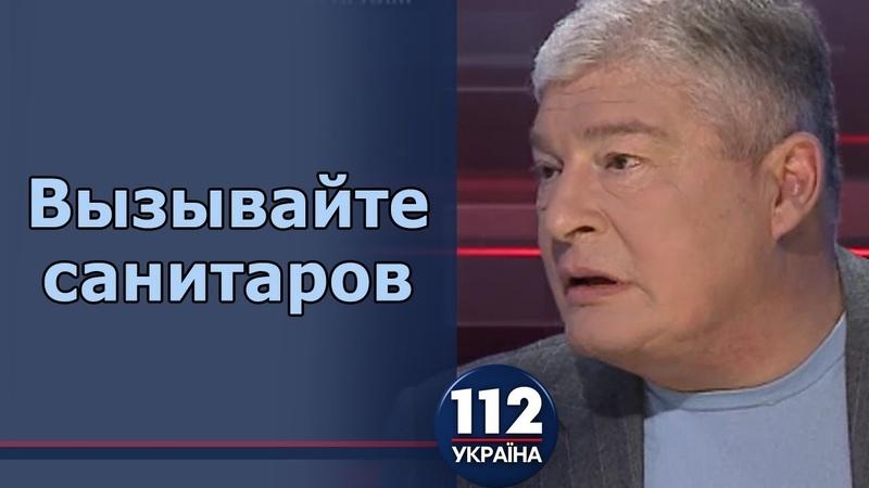 Червоненко Грибы в вагоне Укрзализныци это приговор нашей железной дороге